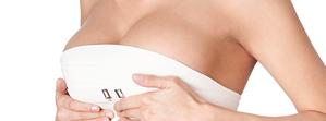 Уменьшение и подтяжка груди